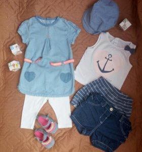 Пакет №1 стильной одежды для девочки 6-9 мес.