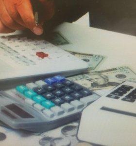 Оптимизация налогов.НДС