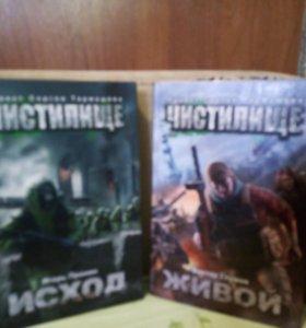 Книги по проекту Сергей Тармашева