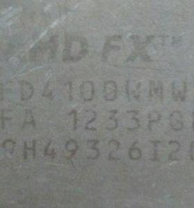 Продам отличный процессор amd fx 4100