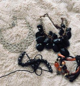 Браслеты/Ожерелья 💍