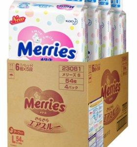 Японские подгузники Merries, Goon, Moony