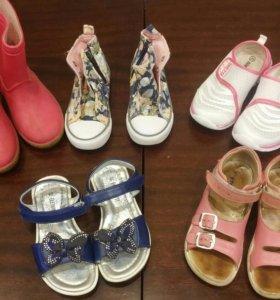 Пакет обуви 27-28р
