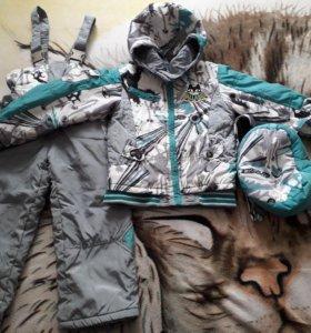 Зимний и Демисезонный костюм