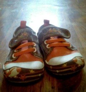 Датские ботинки