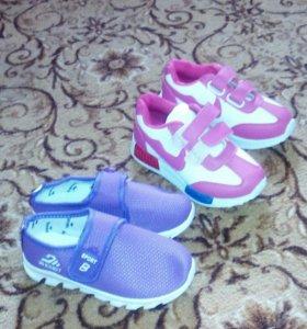 Кроссовки на девочку, новые