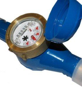 Водосчетчик ABB 32 для холодной воды