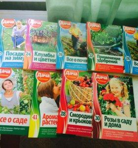 Книги о саде и огороде