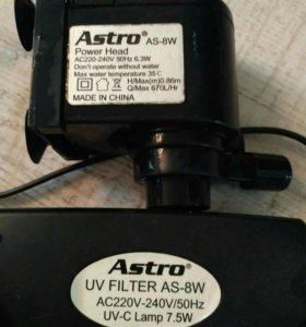 Стерилизатор аквариумный Astro as-8w
