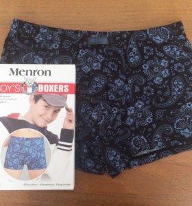 Трусы подросковые «Menron»
