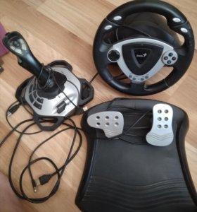 Руль и педали с контроллером