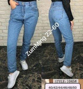 Новые джинсы 27 р