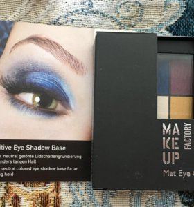 Тени и база Make up factory
