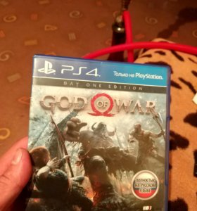 God Of War One Day Edition PS4