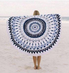 Пляжное полотенце в стиле boho