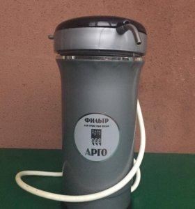 Фильтр для воды Арго