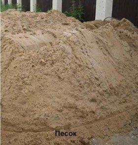 Песок, щебень, торф, навоз, земля с доставкой