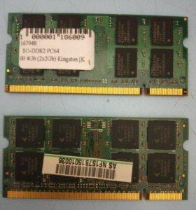 Память для ноутбука ddr2 4gb и 1gb