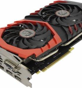 Видеокарта MSI GeForce GTX 1060 6144Mb