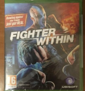 Fighter Within