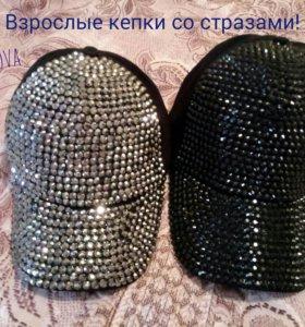 Новые кепки со стразами