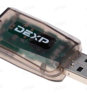 Внешняя звуковая карта DEXP