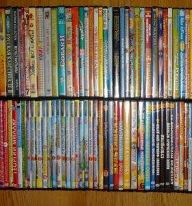 DVD для детей (100 шт.)