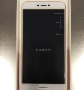 Xiaomi MI5C 64 Gb Gold