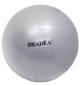 Фитбол Bradex