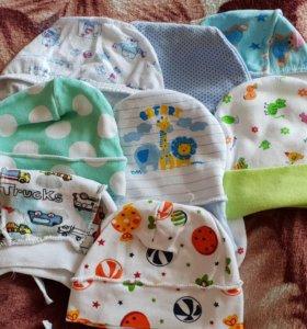 Детские вещи с новорожденного возраста и до 6 мес