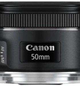 Объектив портретный CANON EF 50mm f/1.8 STM