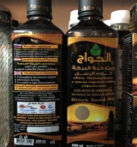 Эфиопское масло черного тмина, 500 мл.