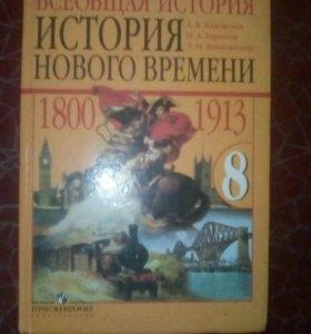 Учебники и две рабочие тетради по английскому
