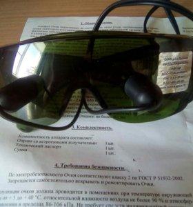 Портативные очки Панкова