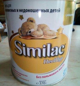 Смесь Симилак Нео Шур