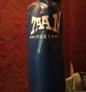 Боксерская груша.