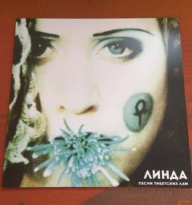 виниловая пластинка «линда»