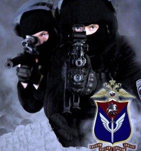 Служба в ОМОН ГУ Росгвардия по г.Москве