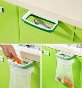 Подставка(корзина)для мусора