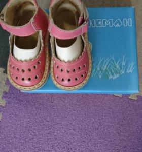 Туфельки для девочки(11,5 см по стельке)