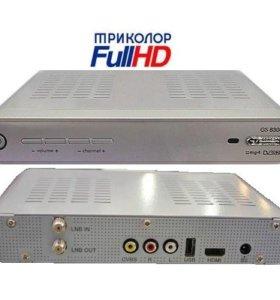 цифровой ресивер Триколор ТВ FullHD