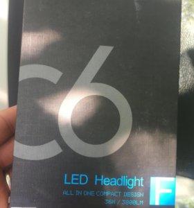 H1 LED лампа