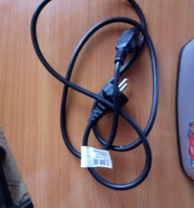 Power cord should