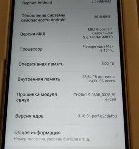 Телефон mi5s