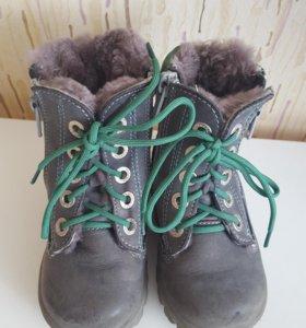 Ботинки зимние р.23