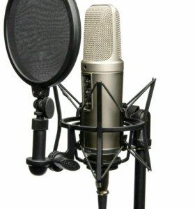 """Студия звукозаписи """"Хочу петь!"""""""