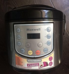 Мультиварка Maxwell на 5 л