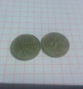 Монеты 10 копеек 1967