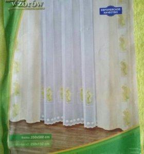Комплект (шторы + тюль).