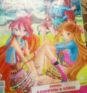Журнал,, Винкс,,
